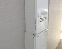 守山市分譲マンションにてベランダ設置、高温水供給式のガス給湯器を交換