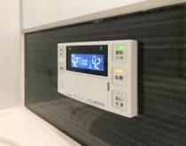 大津市分譲マンションにて大阪ガス品番(N)135-R072(U)(リンナイ RUFH-V2403AT2-6) 給湯器交換