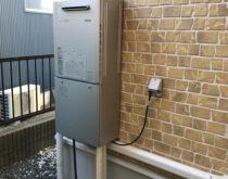 草津市にて、給湯器と暖房専用熱源器を1台のエコジョーズに交換