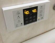高温差し湯タイプガス給湯器を交換、サーミスタ付きで設定温度まで自動足し湯ができるように🛀