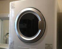 家事の時短化に!大津市でガス乾燥機「乾太くん」を設置しました。