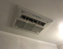 大津市の分譲マンションで浴室暖房乾燥機(カワック・161-5520)の交換工事の事例