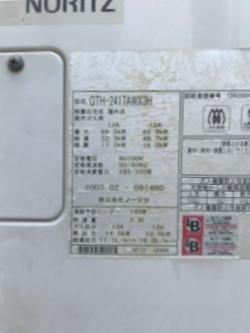 ノーリツ  GTH-2417AWX3H