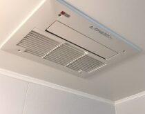 ガス浴室暖房乾燥機交換事例(ノーリツ製天井カセット型)