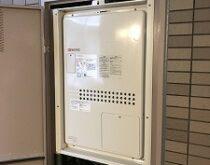 草津市のマンションで各種機器交換(熱源機付きガス給湯器・レンジフード・浴室暖房乾燥機)