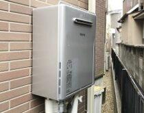 経年15年水漏れしていた給湯器をエコジョーズに交換 RUF-V 2405SAW⇒RUF-E2406SAW