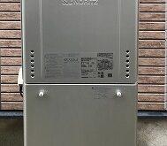 大津市にて、20年以上お使いのガス給湯器をエコジョーズへ交換しました。