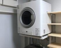 滋賀県草津市の新築住宅でリンナイのガス衣類乾燥機 乾太くんを新規で取付