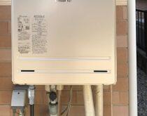都市ガス転換のタイミングで給湯器・コンロを新しく❣