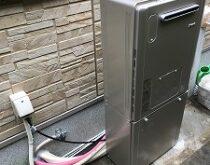 お湯が出なくなった大阪ガス・エコウィルをエコジョーズ(ガス給湯器)に交換