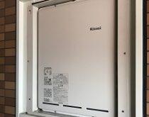 草津市のマンションで17年お使いの給湯器を新しく交換しました。