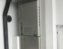マンションのドレンアップ方式エコジョーズを交換、GH-SD2700AT (N)135-T232