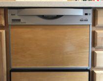 60㎝幅ワイドタイプの食洗機交換事例、既設のパネルが再利用できました!