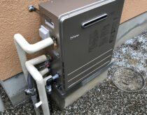 シャワーが使えなくなっていたガス給湯器をエコジョーズに交換しました