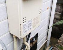 故障した追い焚き機能付き隣接設置タイプ(2つ穴)から給湯専用のガス給湯器への交換