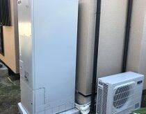 20年以上お使いの電気温水器、エコキュートへの交換で電気代もおトクに☆彡