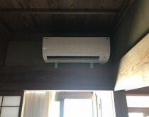 和室にエアコンを新規で設置しました。(ダイキン Eシリーズ)