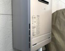 滋賀県草津市で故障していたガス給湯器をエコジョーズに交換