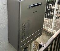 大津市にて急に故障したガス給湯器を交換させて頂きました。